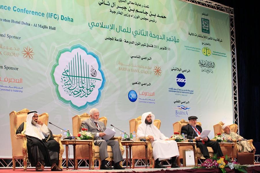 مؤتمر الدوحة الثاني للمال الاسلامي