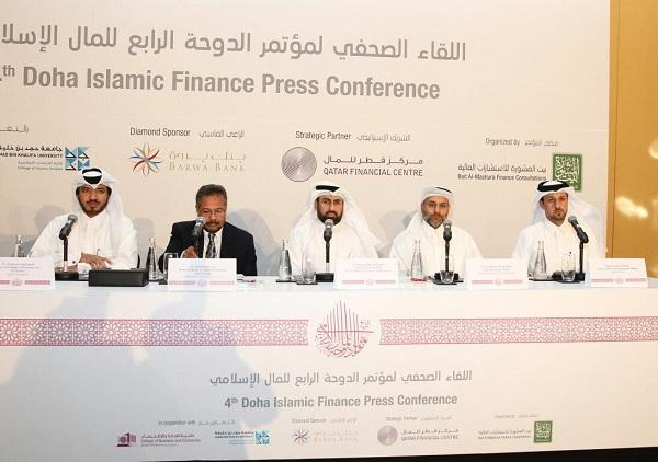 Qatar Finance and Installment Exhibition (QFIE)