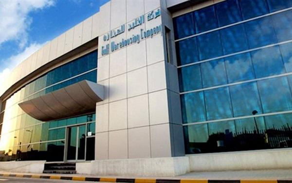 Gulf Warehousing Company (GWC) Bags New Award
