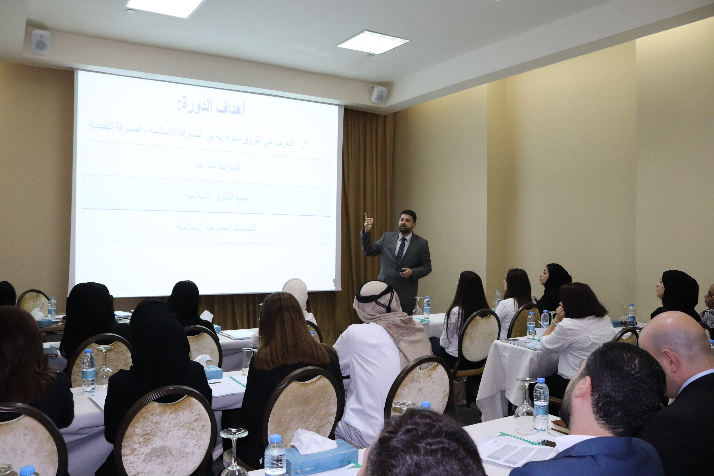 Bait Al Mashura organizes three new training programs titled principles of Islamic Finance for International bank of Qatar