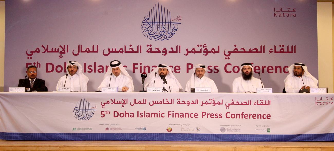 Bait Al-Mashura Finance Consultation Organizes the 5th Doha Islamic Finance Conference on March 19, 2019