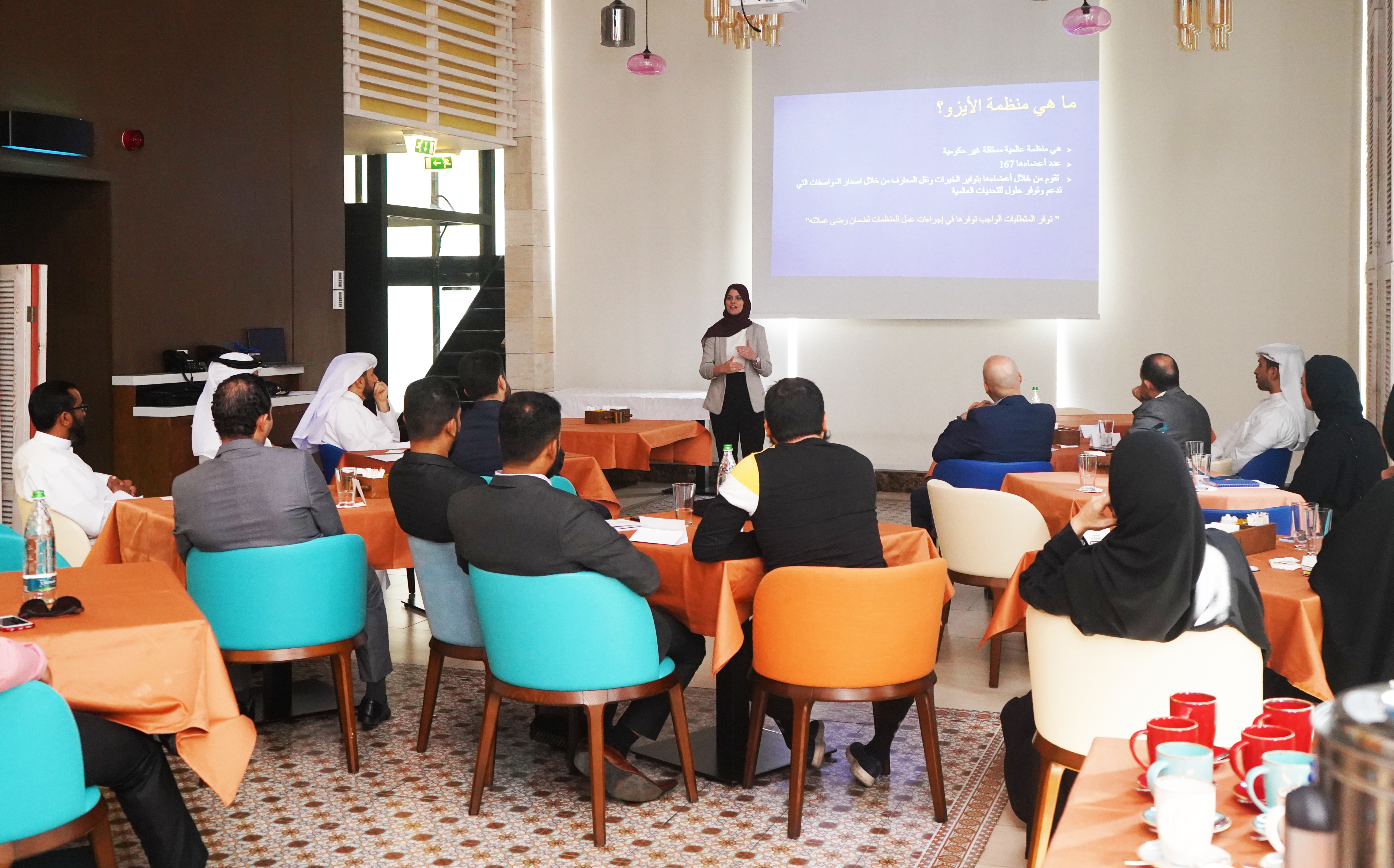 Special Event for Bait Al Mashura's Employees
