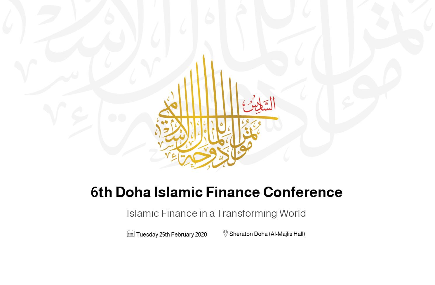 Sixth Doha Islamic Finance Conference