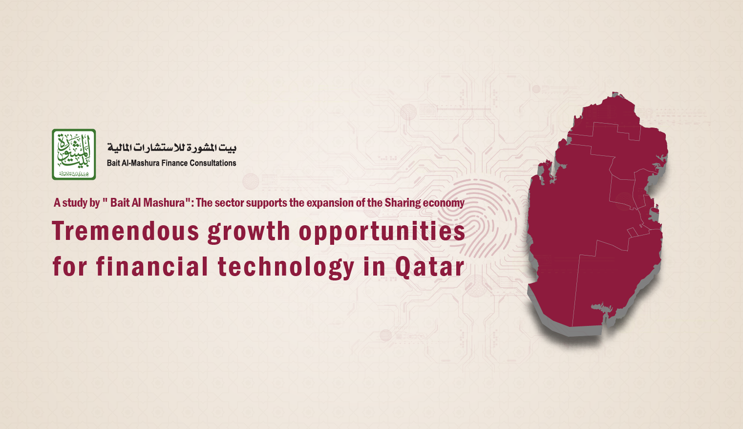Qatar is eligible to become a regional center for financial technology and banks are making investments to develop its electronic services