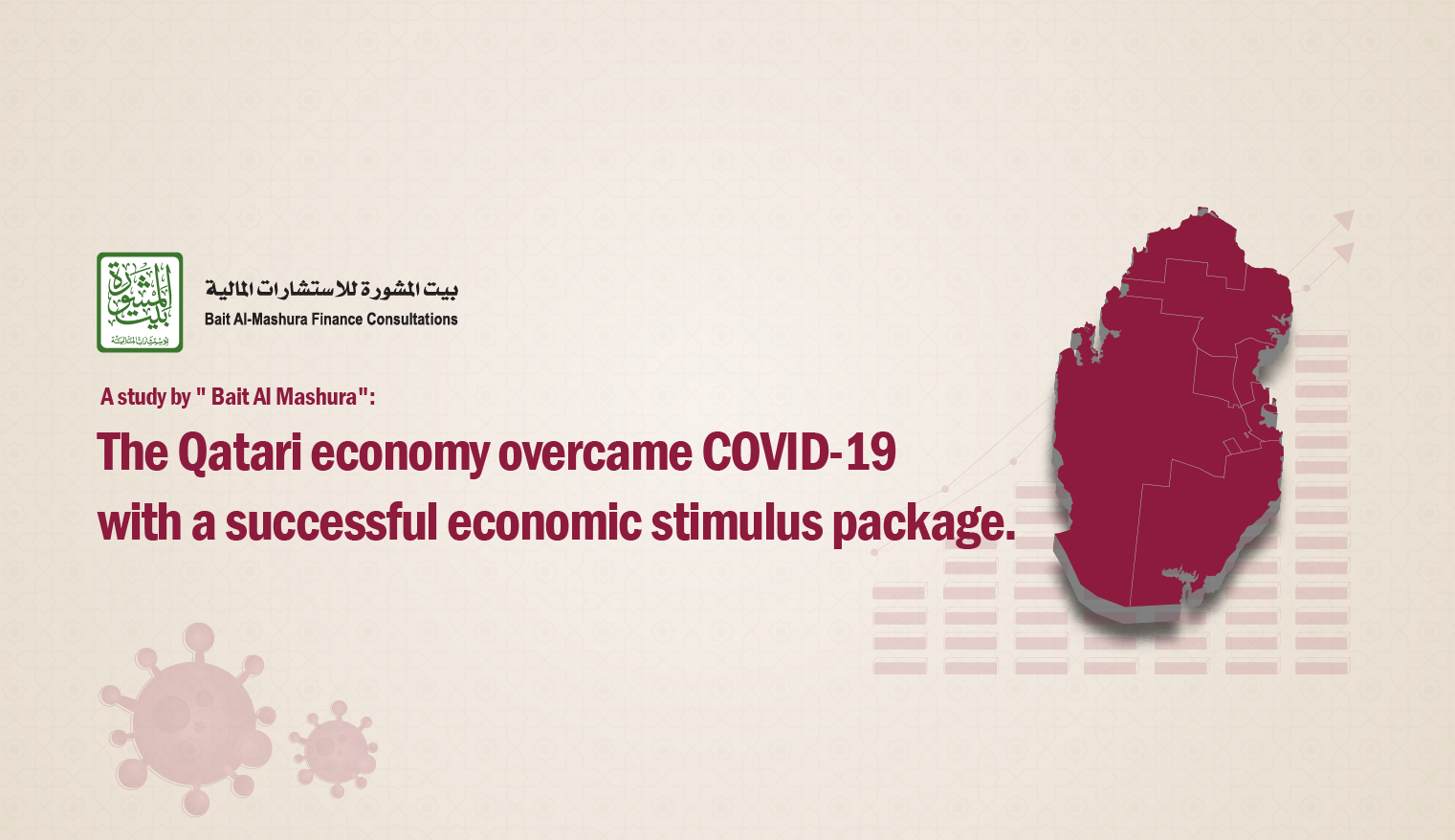 The Qatari economy overcame COVID-19 with a successful economic stimulus package