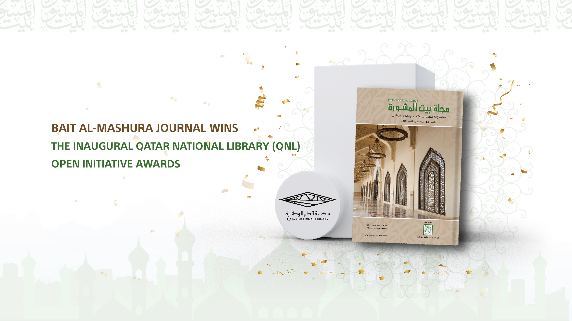 Bait Al-Mashura Journal wins the inaugural (QNL) Open Initiative Awards