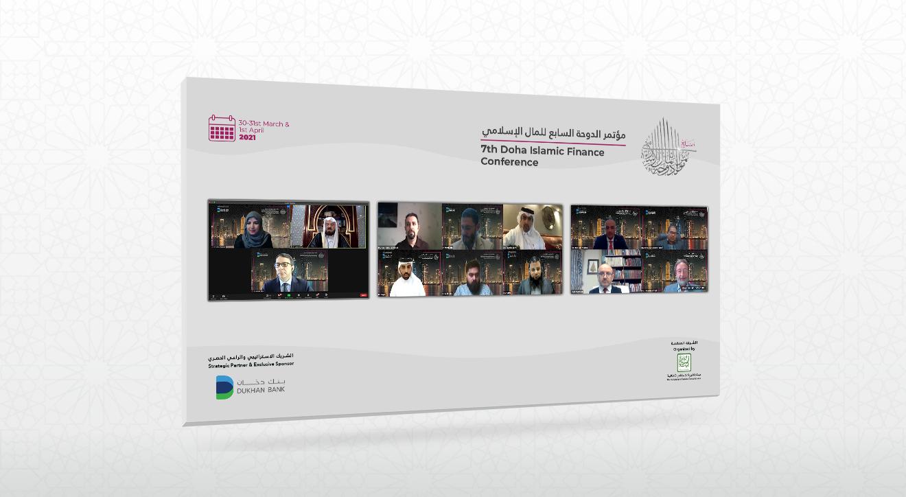 مؤتمر الدوحة السادس للمال الإسلامي يختتم فعالياته