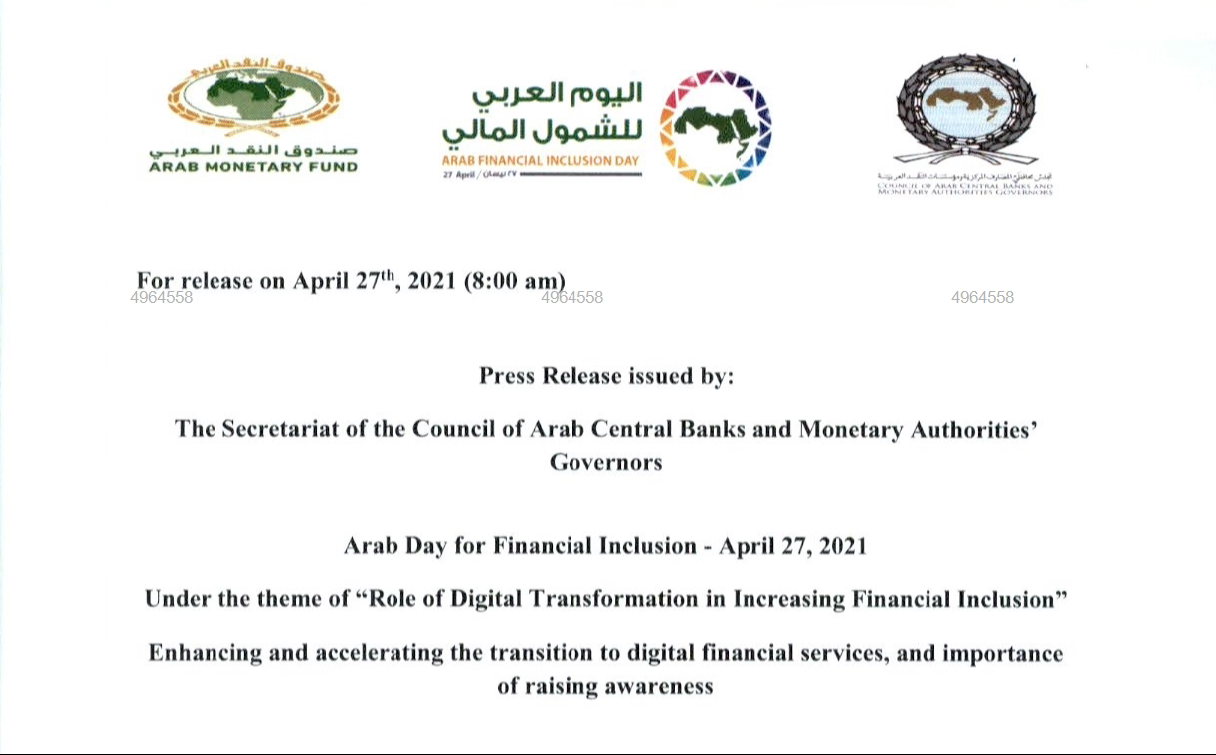 Arab Day for Financial Inclusion – April 27, 2021